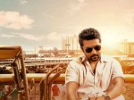 Ngk Entire Shoot Wrapped Up On January