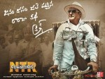 Ntr Biopic First Day Collections Will It Thrash Tollywood Records
