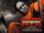Ntr Biopic Business Kathanayakudu Croses 100 Crs