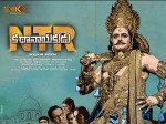 Ntr Kathanayakudu Movie Five Days Collections
