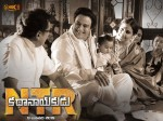 Ntr Kathanayakudu First Day Box Office Collection