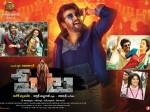 Petta Telugu Movie Review And Rating