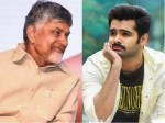 Ram Pothineni Tweet On Ap Cm Chandrababu Naidu Goes Viral