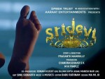 Priya Prakash Varrier S Sridevi Bungalow Teaser
