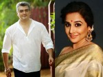 Ajith S Pink Remake Update The Details The Rest The Star Cast Are Out