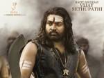 Sye Raa Narasimha Reddy Vijay Sethupathi As Raaja Paandi Motion Teaser