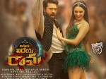 Vinaya Vidheya Rama Full Movie Leaked