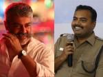 Chennai Police Commissioner Is Praise Ajith S Viswasam