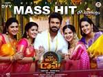 Vinaya Vidheya Rama 2 Days Box Office Report