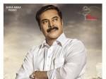 Y S Rajasekhara Reddy Biopic Yatra Completes Its Censor
