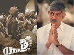 First Look Jagapathi Babu As Ys Raja Reddy Yatra