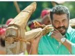 Viswasam S Telugu Release Date March 1st