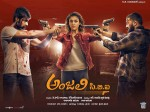 Nayanthara S Anjali Cbi Movie Review And Rating