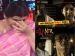 Lakshmi Parvathi Response On Lakshmi S Ntr Trailer