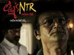 Ram Gopal Varma Releases Mind Blowing Trailer Lakshmi S Ntr