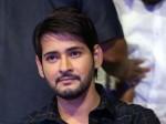 Notice Mahesh Babu S Theatre Over Violating Gst Norms