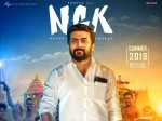 Suriya S Ngk Release Postponed May