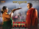 Ntr Mahanayakudu 3 Days Worldwide Collections