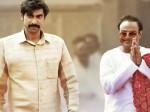 Ntr Mahanayakudu Movie Twitter Review Premier Show Talk