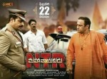 Ntr Mahanayakudu Trailer Will Release Tomorrow