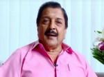 Fan Tries Take Selfie With Sivakumar Actor Knocks His Phone Away