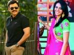 Venkatesh Daugher Aashritha Wedding Date Fixed With Vinayak Reddy