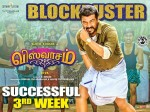 Viswasam Box Office Collection Inching Towards The Rs 200 Cr