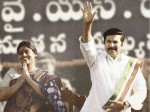 Director Surender Reddy Comments On Ysr Yatra Movie
