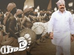 Yatra Movie 2 Weeks Collections
