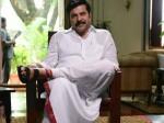 Huge Amount Ysr Biopic Yatra Movie First Ticket