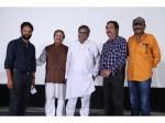 Yandamuri Veerendranath S Duppatlo Minnagu Teaser Launch