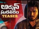 Arjun Suravaram Teaser Released