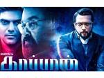 Arya S Role Revealed Suriya S Kaappaan Movie