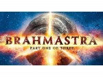 Brahm Stra Official Title Logo Released