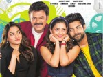 F2 Movie Business Will Close This Week