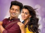 Key Movie Telugu Trailer Released