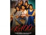 Ks 100 Movie Releasing On March Last Week