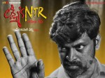 Lakshmi S Ntr Movie Highlights