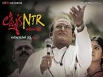 Ram Gopal Varma Release Lakshmi S Ntr Audio Kadapa