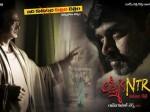 Ram Gopal Varma Released Lakshmi S Ntr Movie Trailer