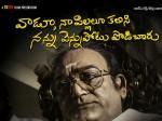 Lakshmi S Ntr Cinema Review And Rating