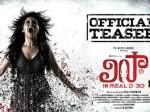 Lisaa 3d Telugu Teaser Released