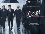 Maharshi Movie Budget Not In Control