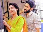 Samantha S Reaction On Naga Chaitanya Lip Lock Scene Majili