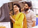 Majili Pre Release Business Samantha Chaitu Pair Made Magic