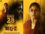 Nayantara Airaa Release On 28 March