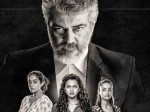 Ajith S Nerkonda Paarvai Release Date Locked