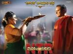 Ntr Mahanayakudu Worldwide Distributor Share 3 80 Cr