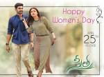 Sita Movie Releasing On April 25th