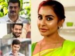 Actress Sri Reddy Comments On Ajith Kumar Mahesh Babu Jr Ntr